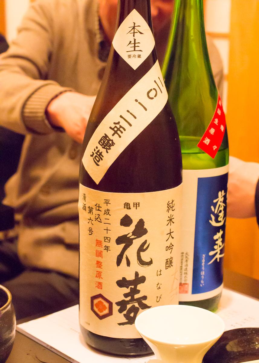 鈴木三河屋セミナー&食事会(20)