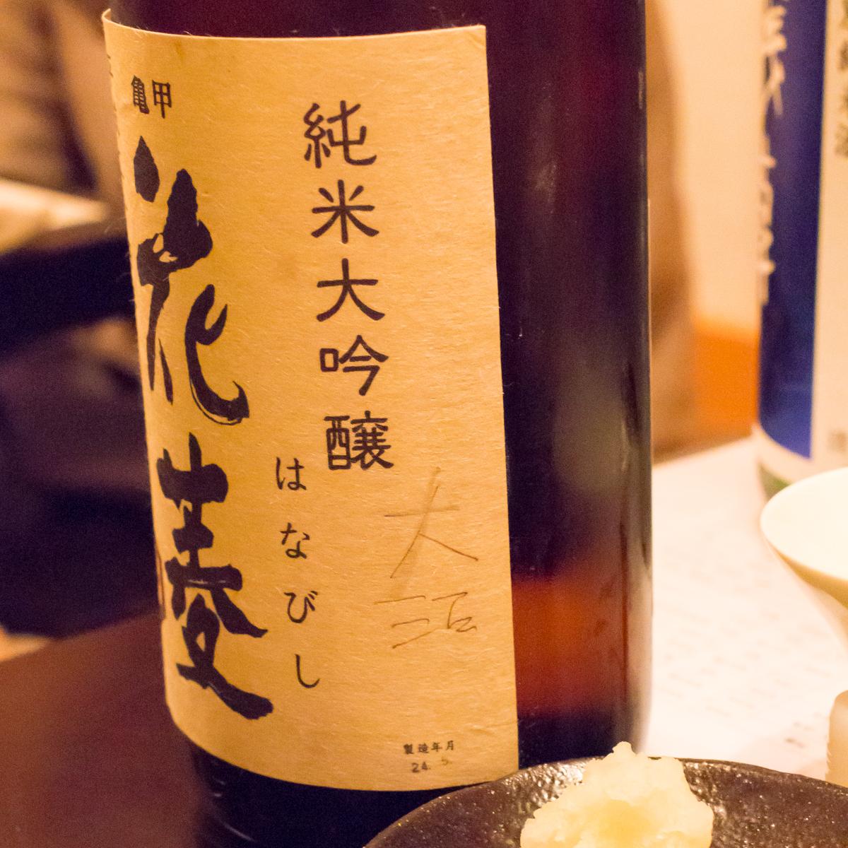 鈴木三河屋セミナー&食事会(21)