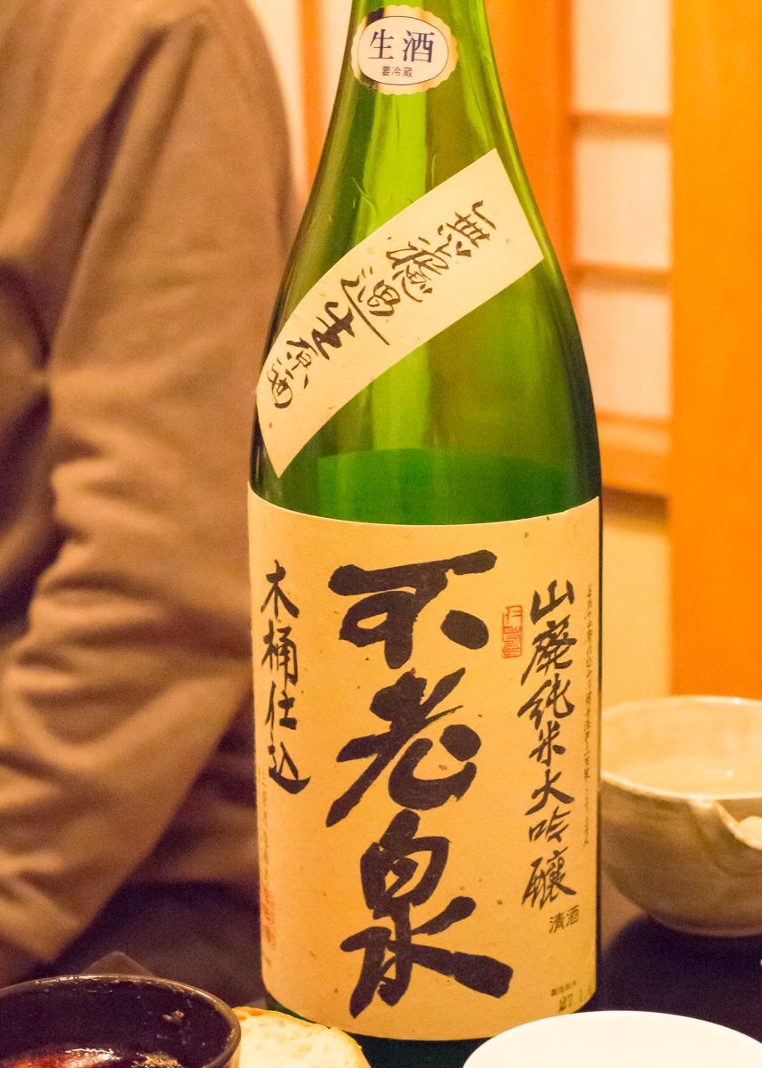 鈴木三河屋セミナー&食事会(25)