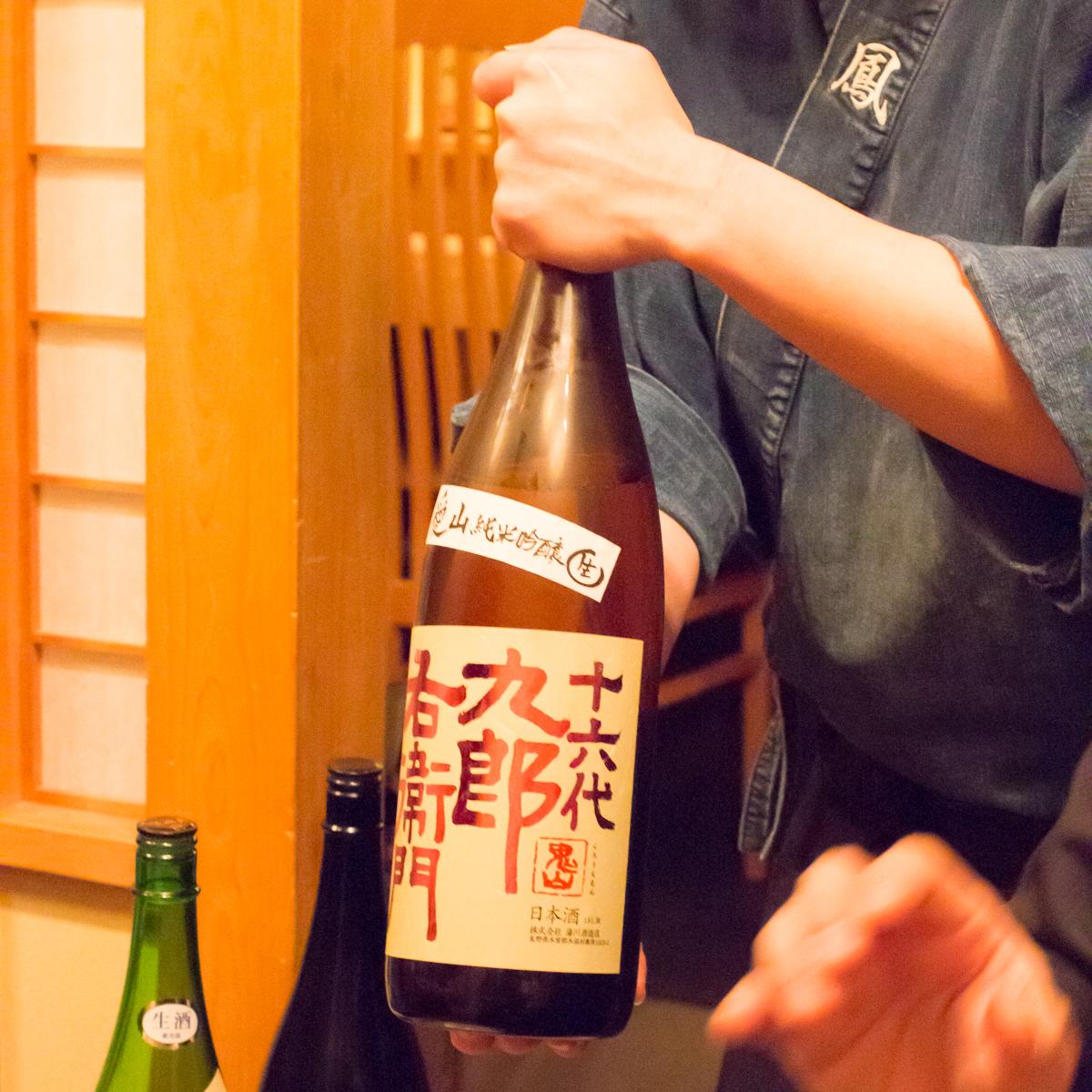鈴木三河屋セミナー&食事会(26)
