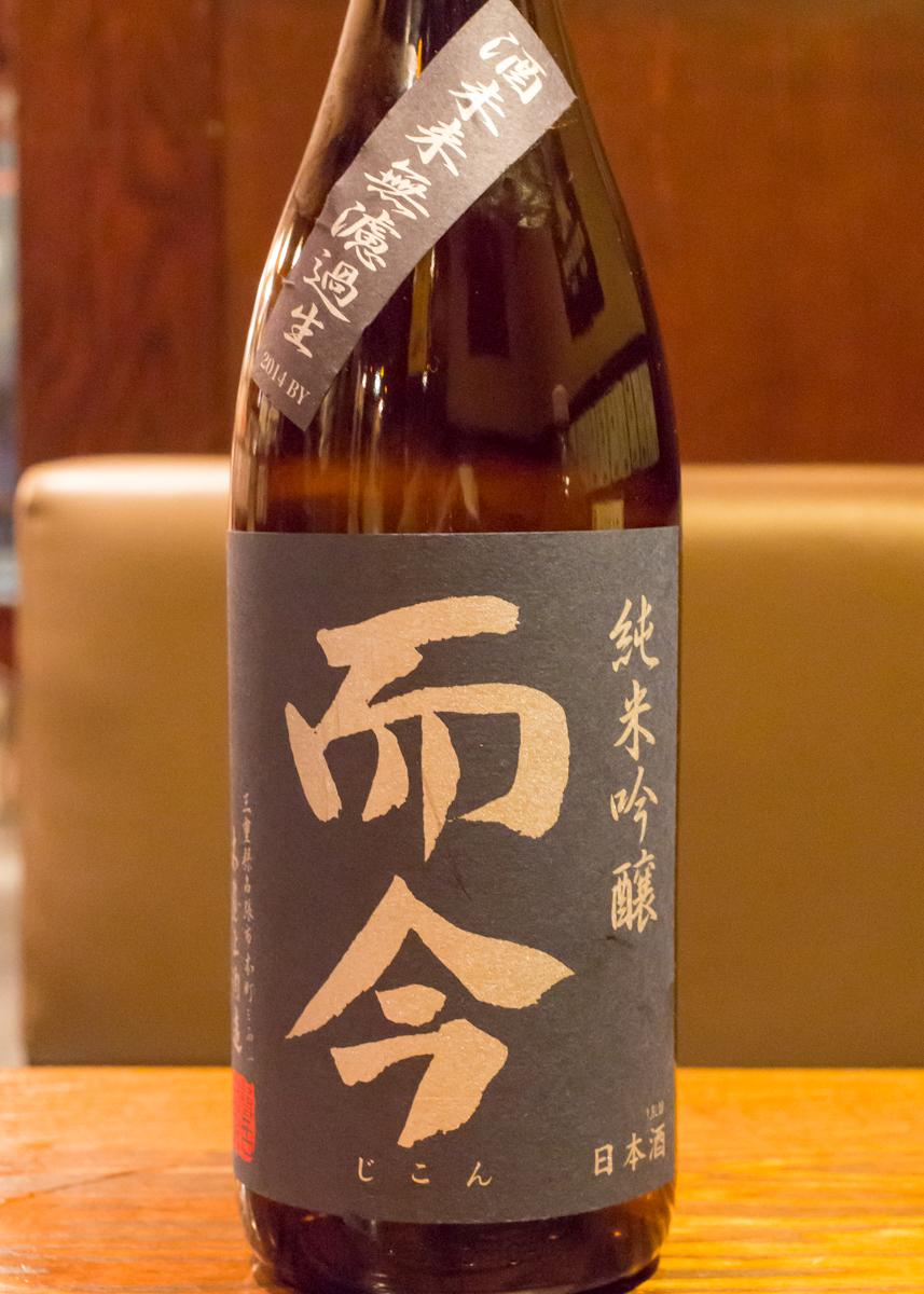 稲毛屋酒トレ(1)