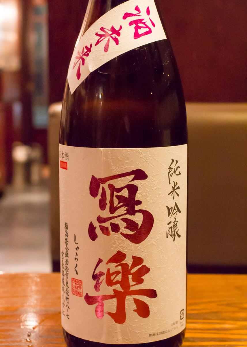 稲毛屋酒トレ(3)