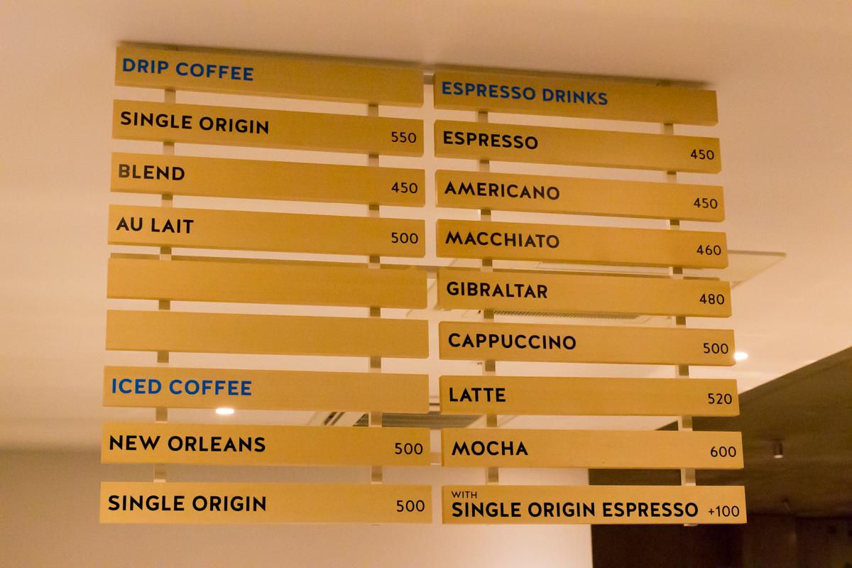 ブルーボトルコーヒー青山店(2)