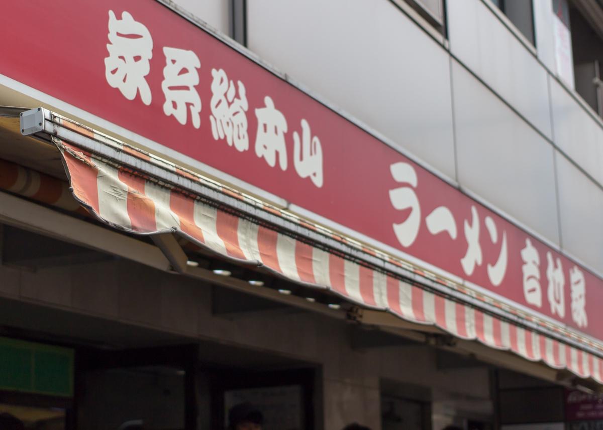 横浜マラソン(2)