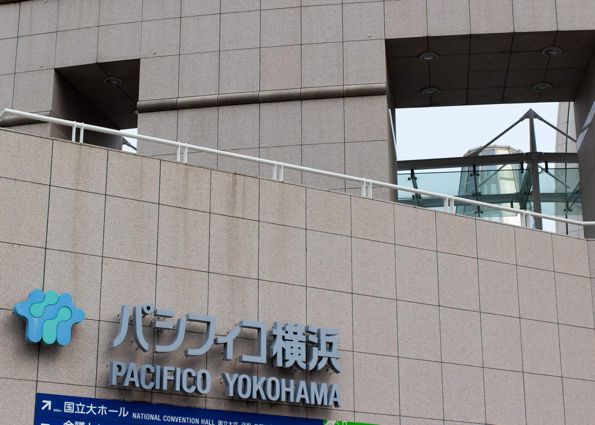 横浜マラソン(8)