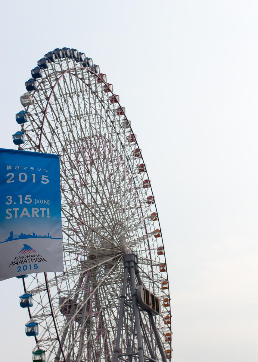 横浜マラソン(1)
