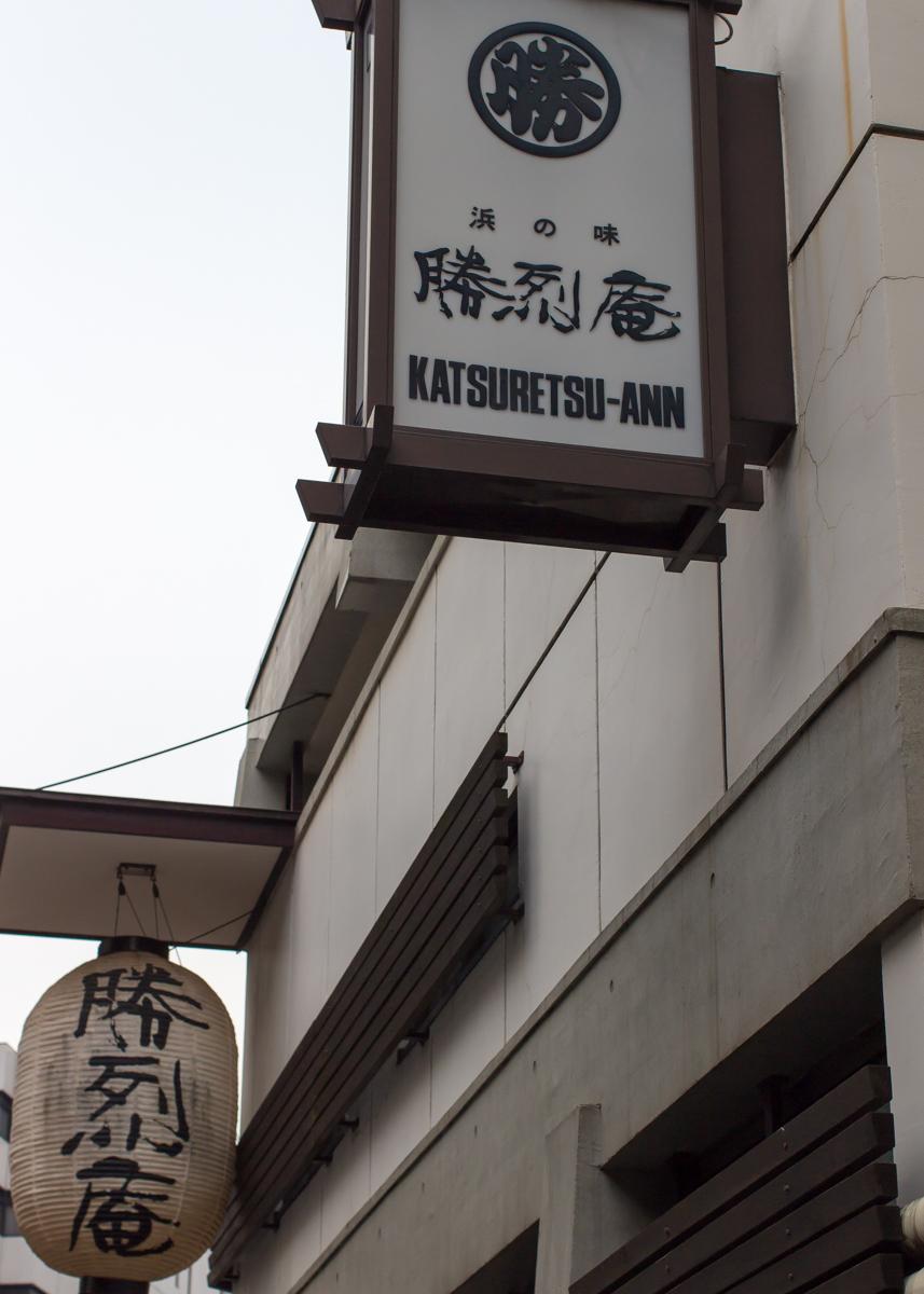 横浜マラソン(14)