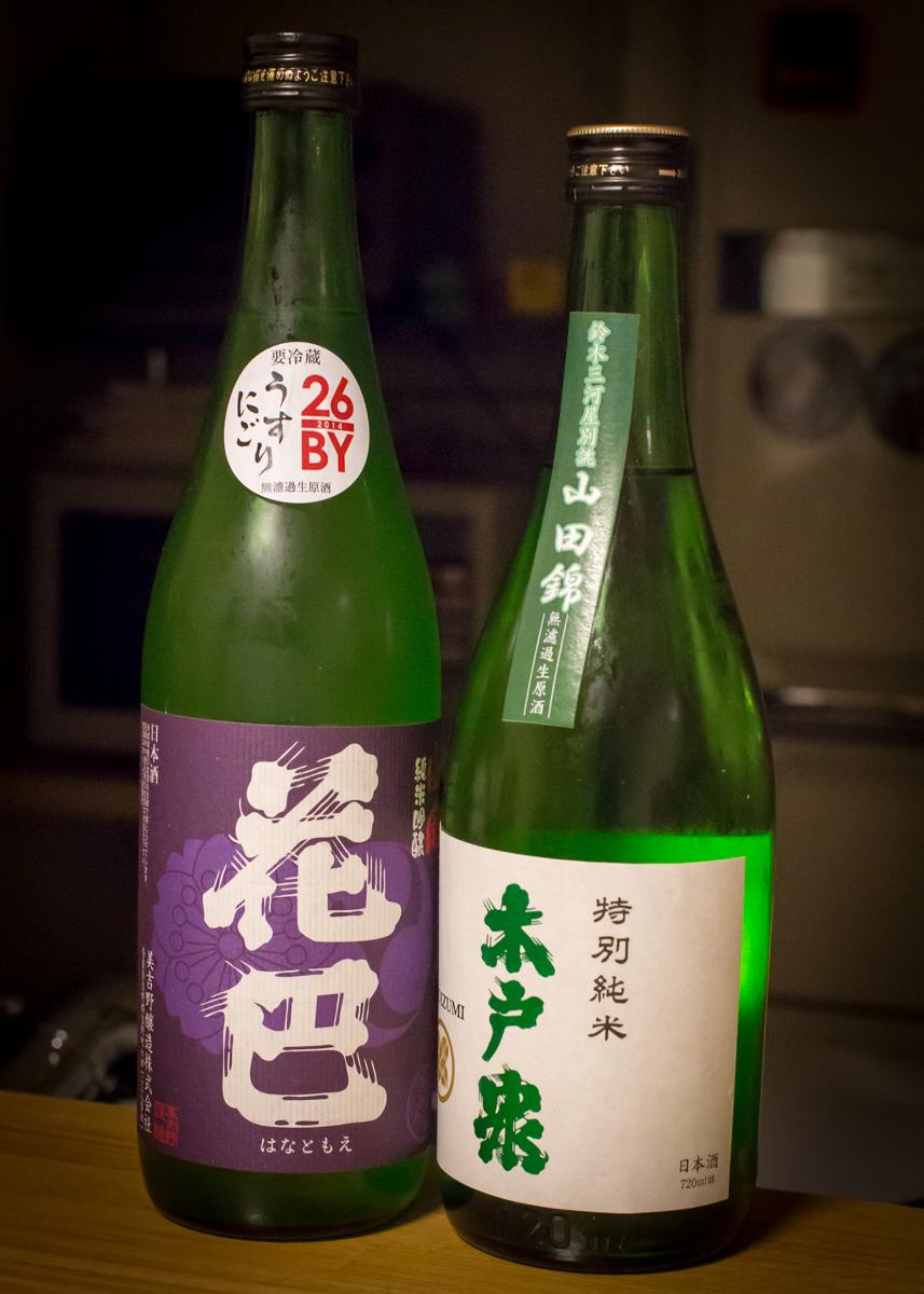 鈴木三河屋頒布会3月分(1)