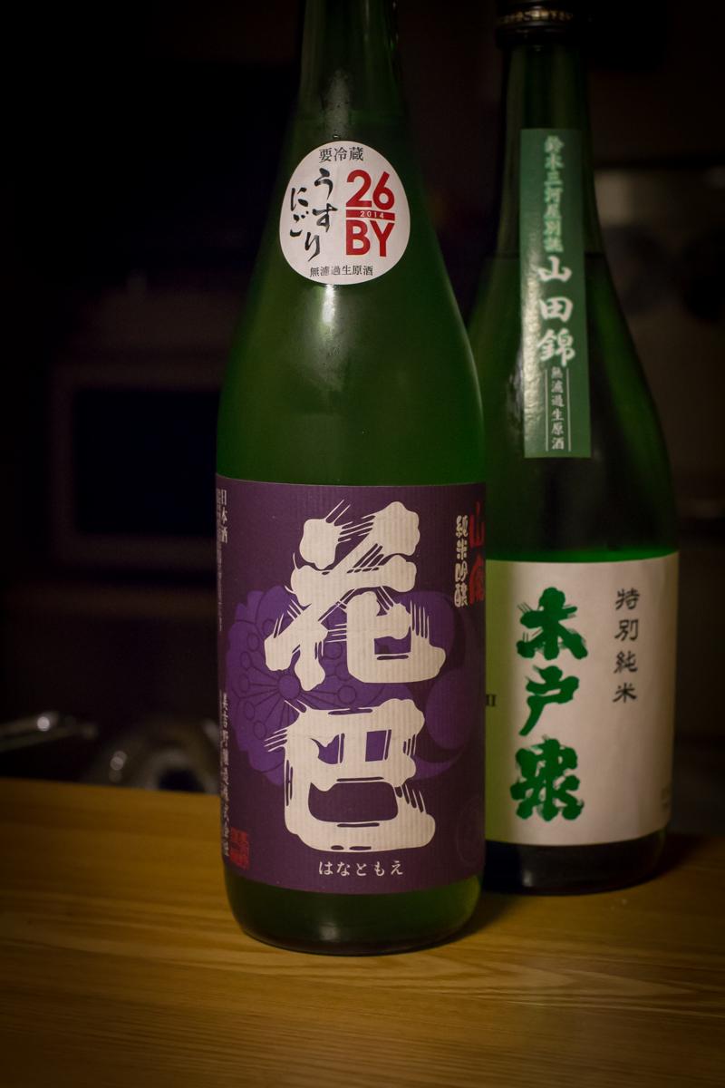 鈴木三河屋頒布会3月分(3)