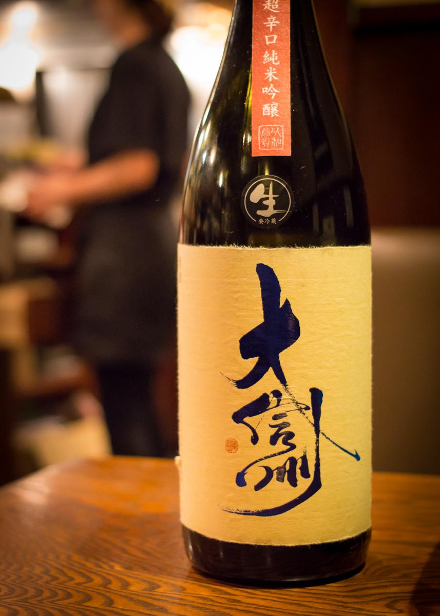稲毛屋酒トレ(5)