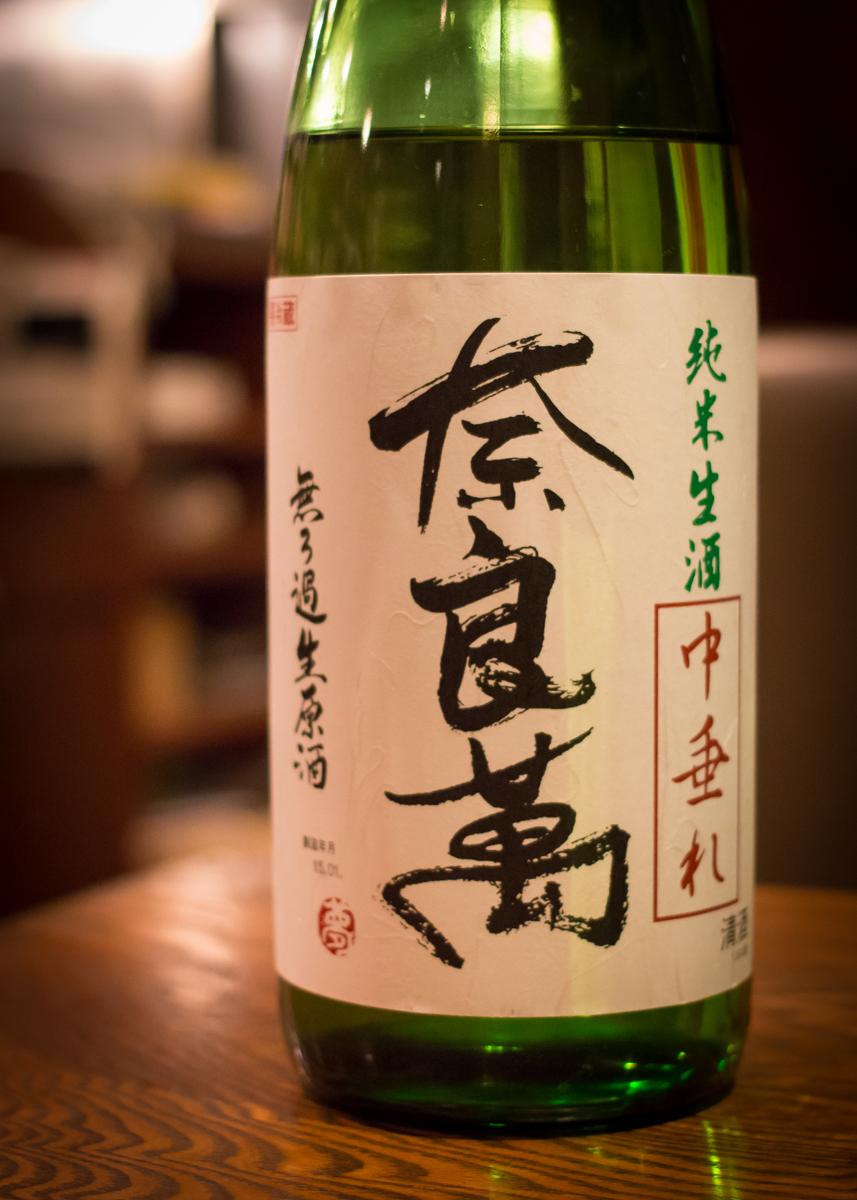 稲毛屋酒トレ(6)