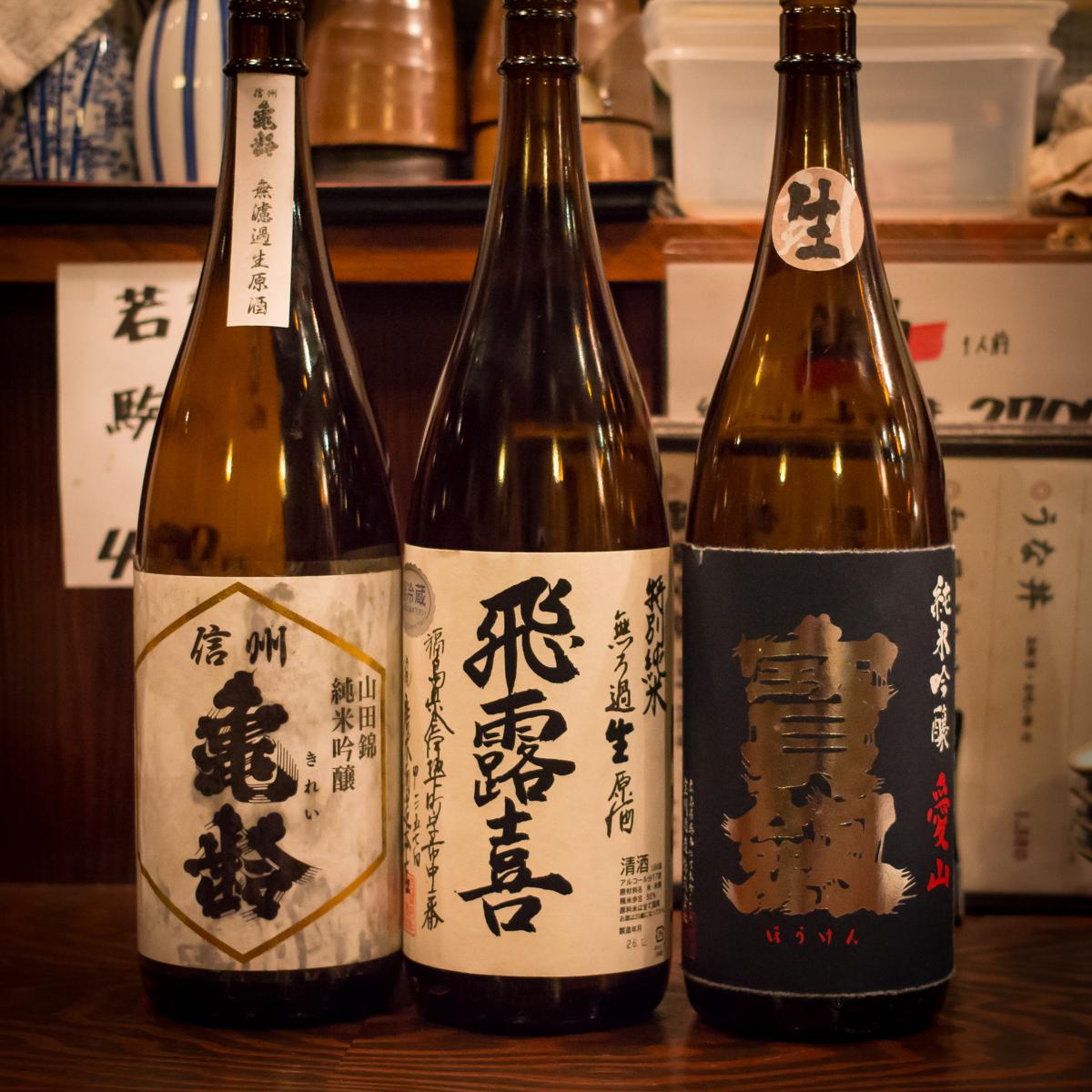 稲毛屋酒トレ(7)