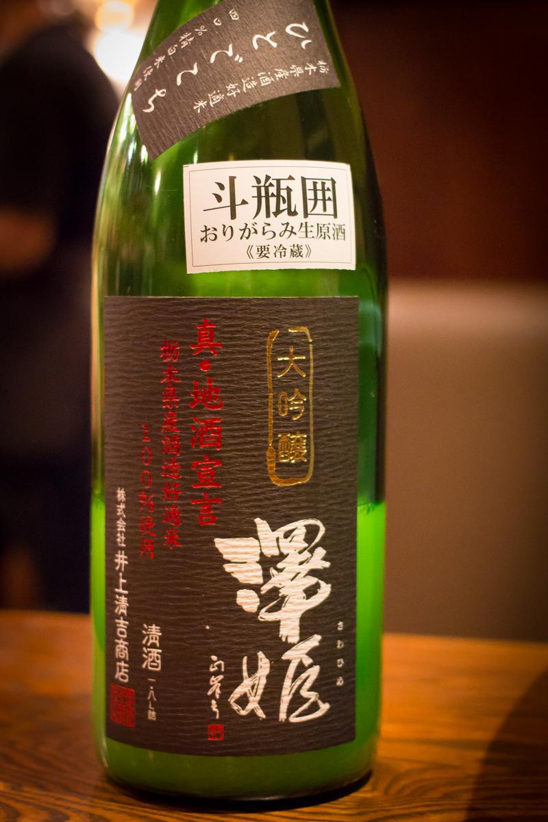 稲毛屋酒トレ(8)