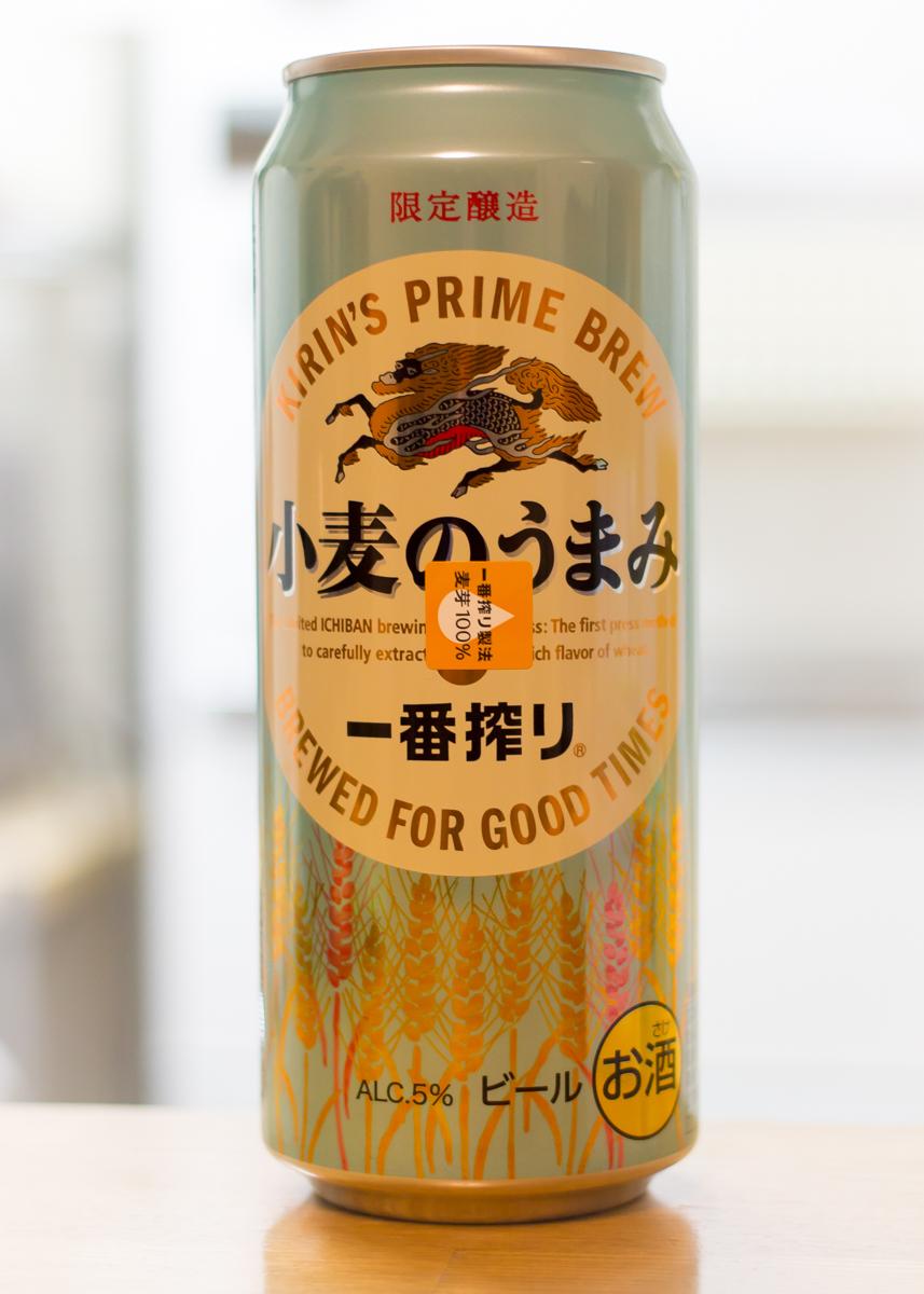 晩酌ダイジェスト(9)