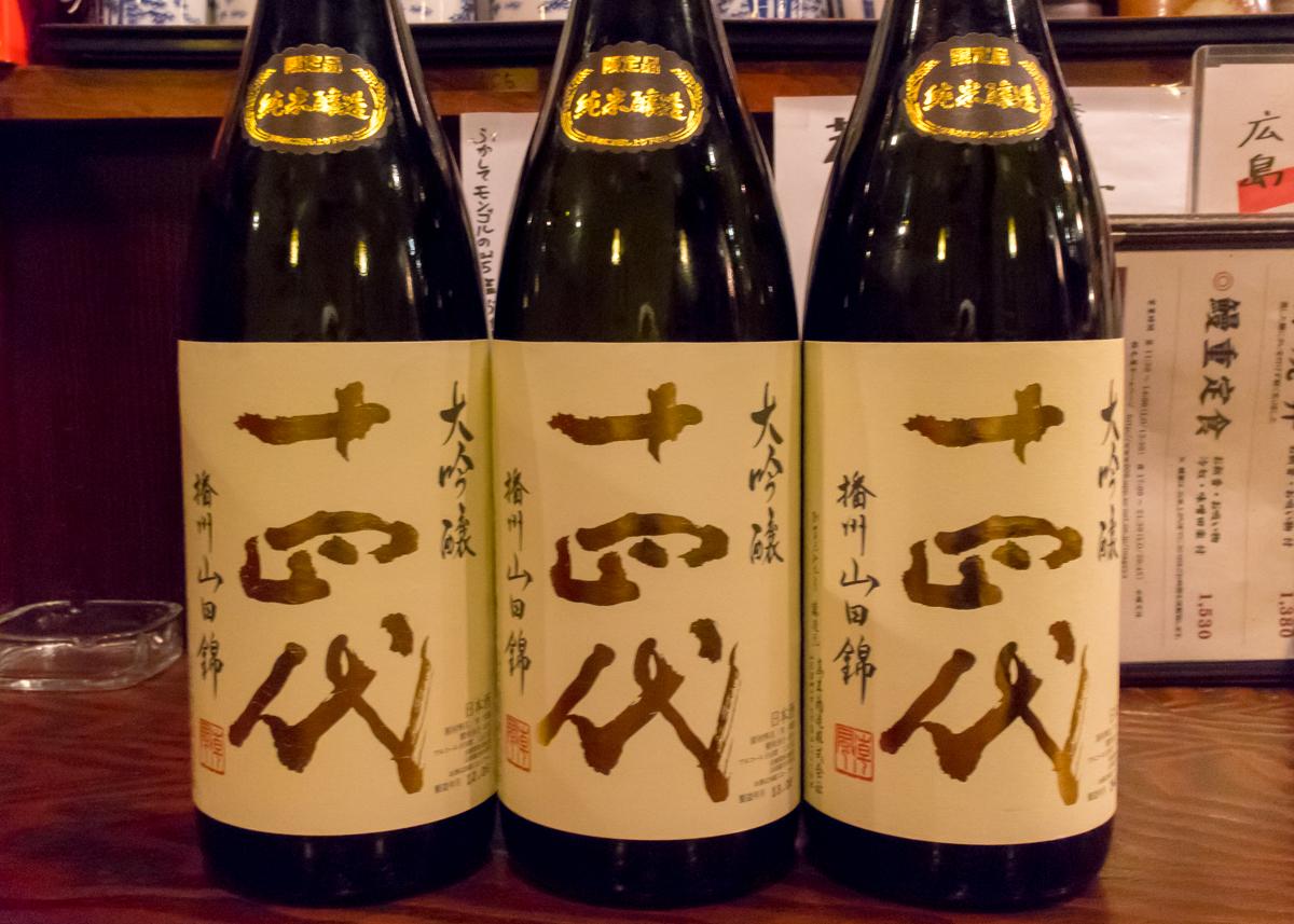 稲毛屋酒トレ(9)