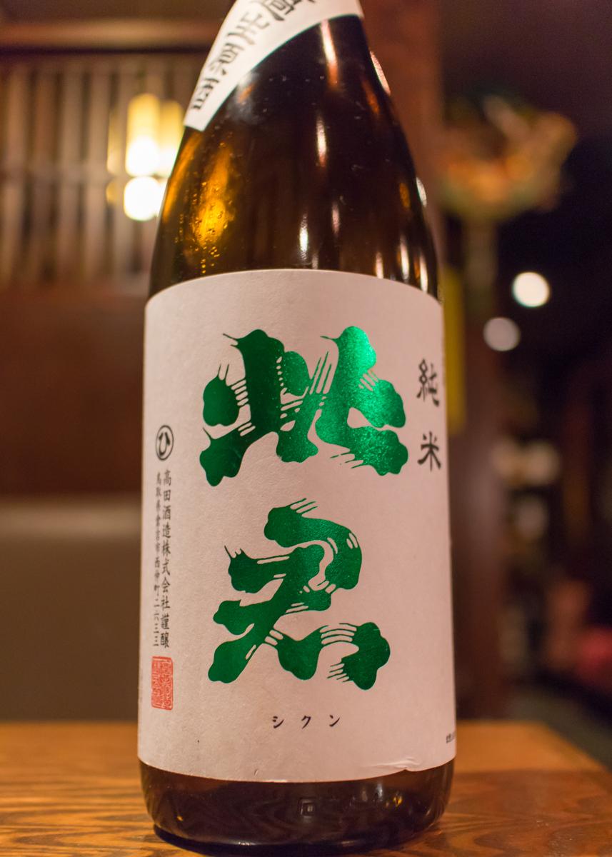 酒トレ2(1)