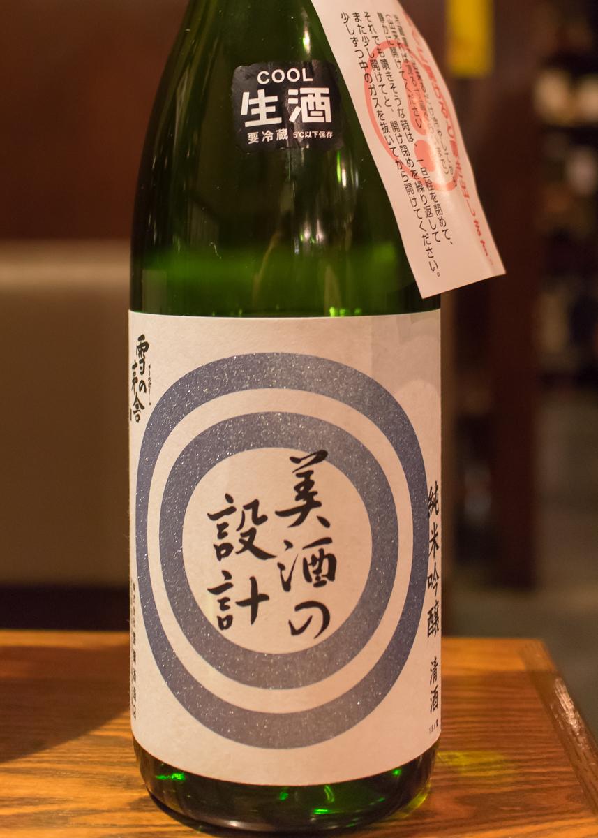 酒トレ2(2)