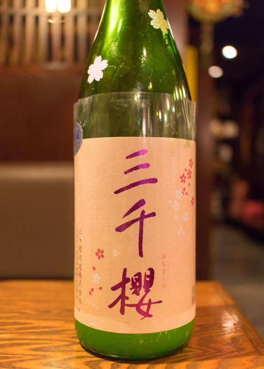酒トレ2(3)