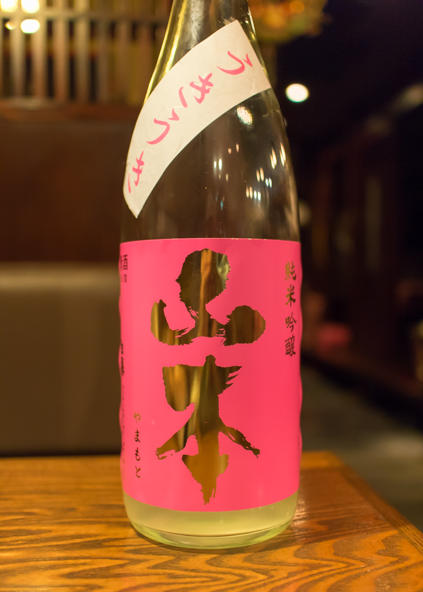 酒トレ2(4)