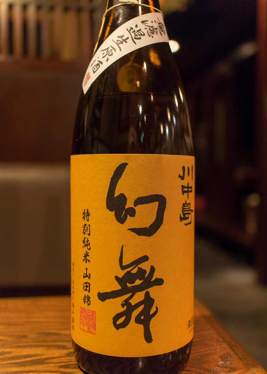 酒トレ2(6)