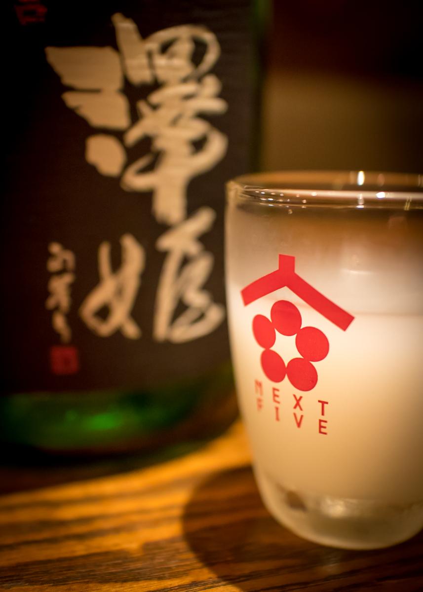 酒トレ(メインイメージ)