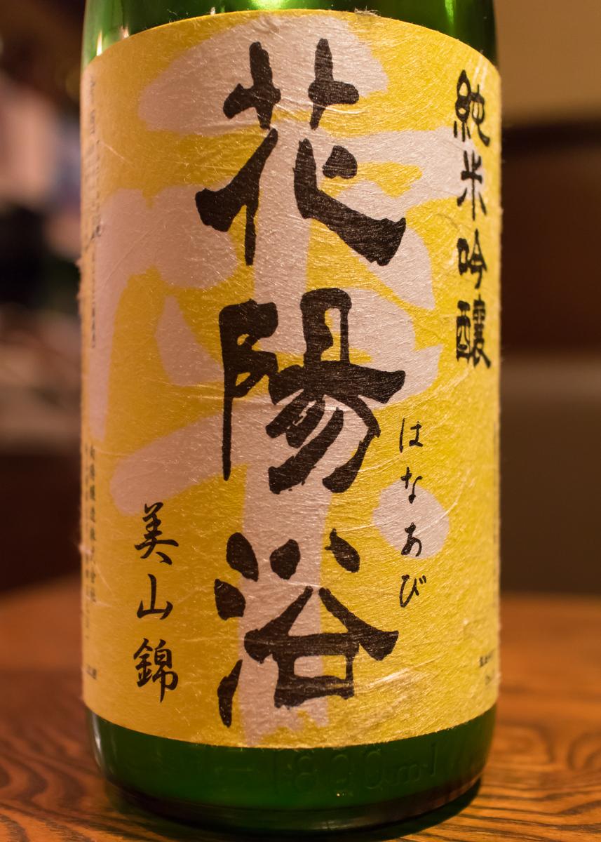 酒トレ2(7)