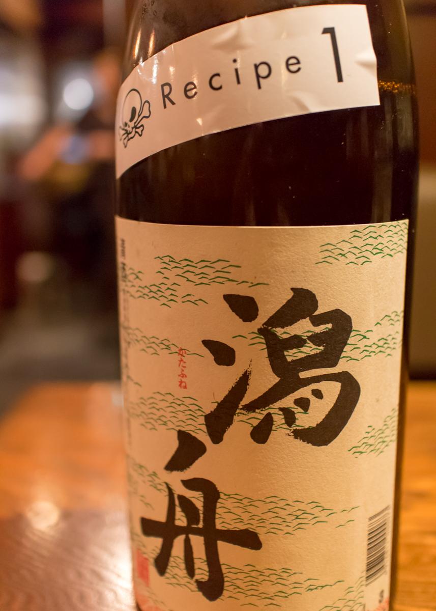 酒トレ2(8)