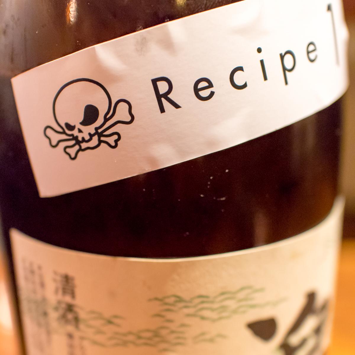 酒トレ2(9)