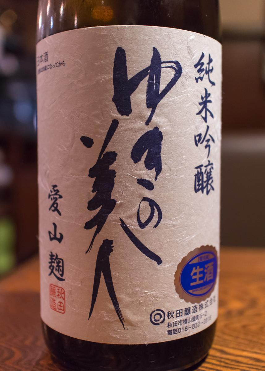 酒トレ2(11)