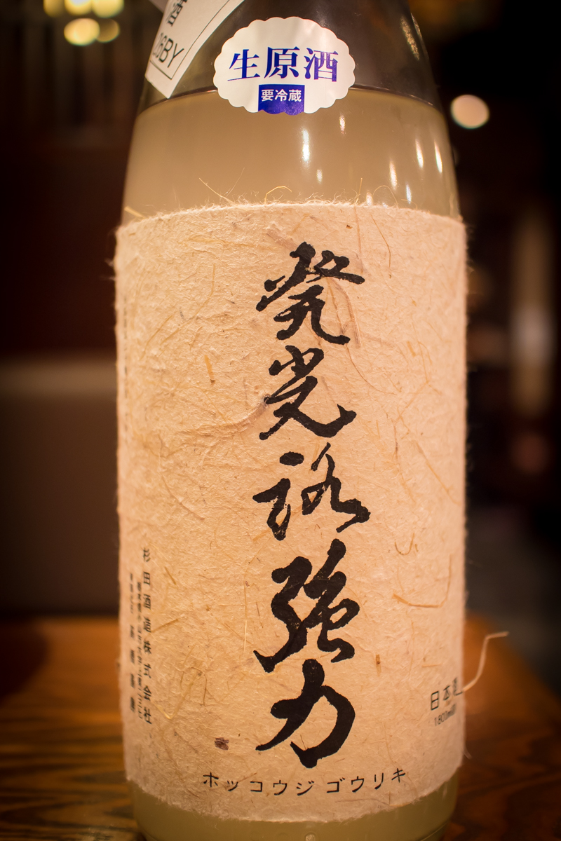 酒トレ3(1)