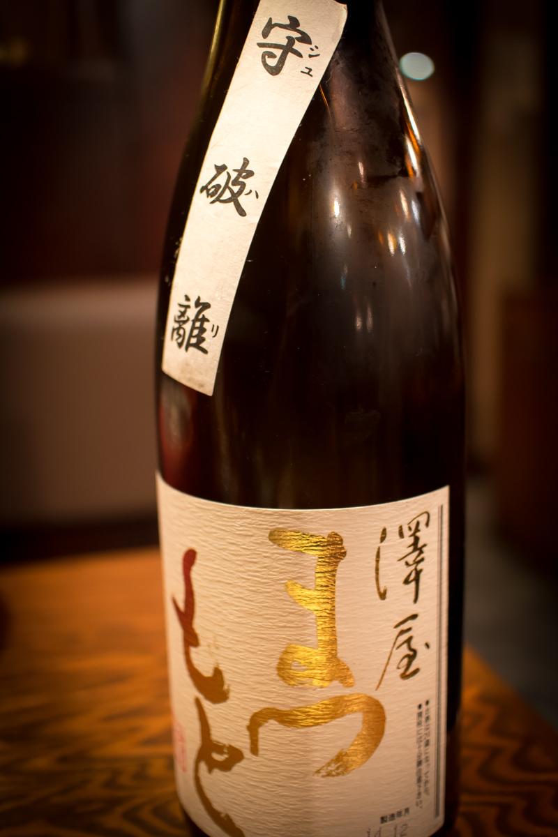 酒トレ3(3)
