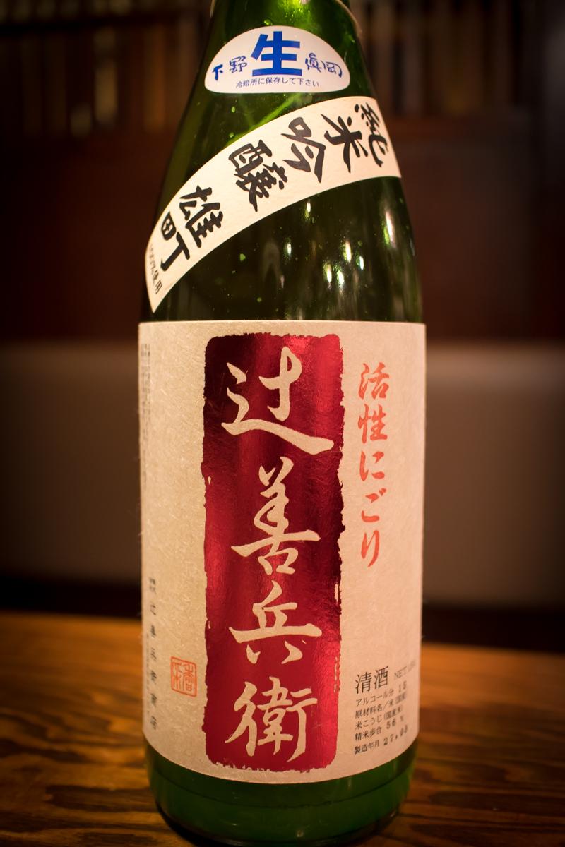 酒トレ3(4)