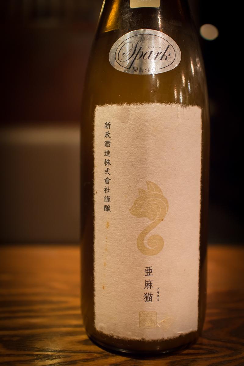 酒トレ3(5)
