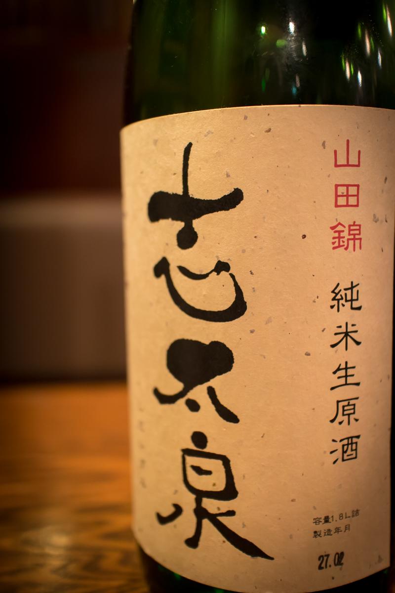 酒トレ3(6)