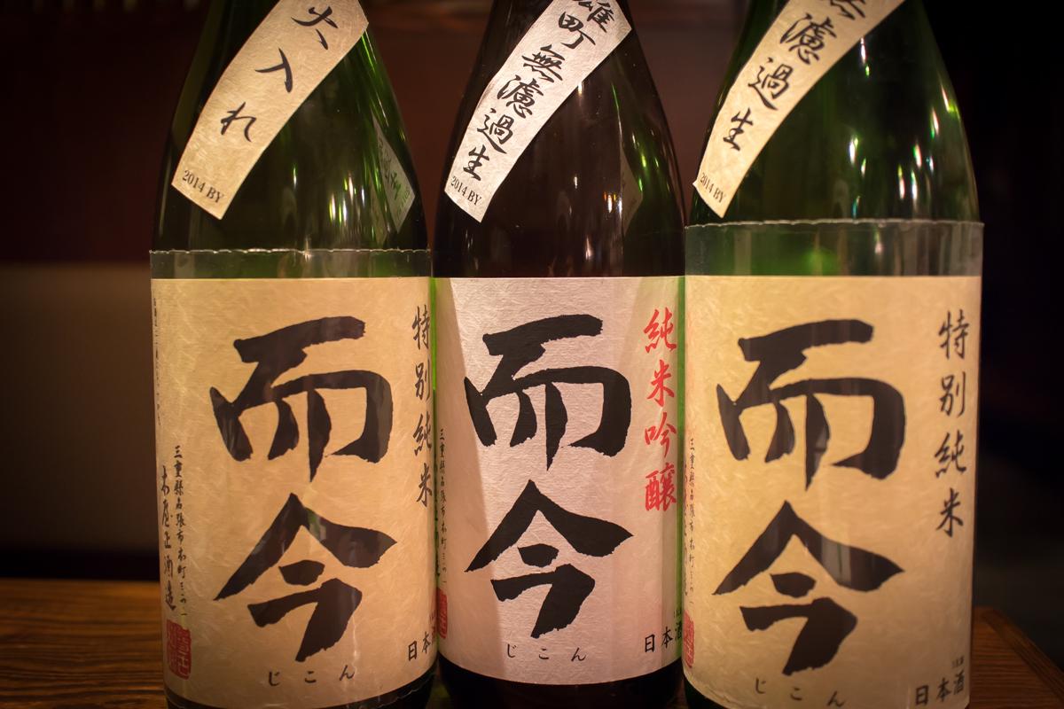 酒トレ3(メインイメージ)