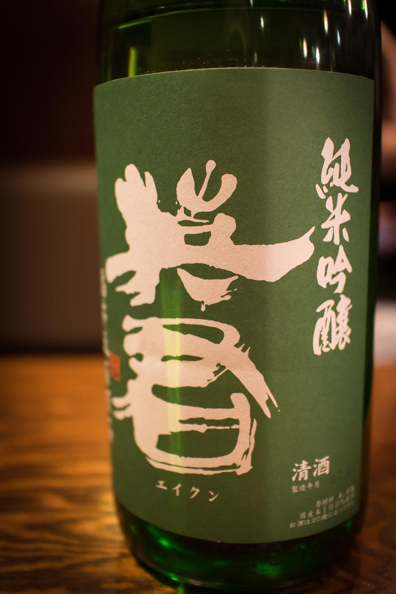 酒トレ3(7)