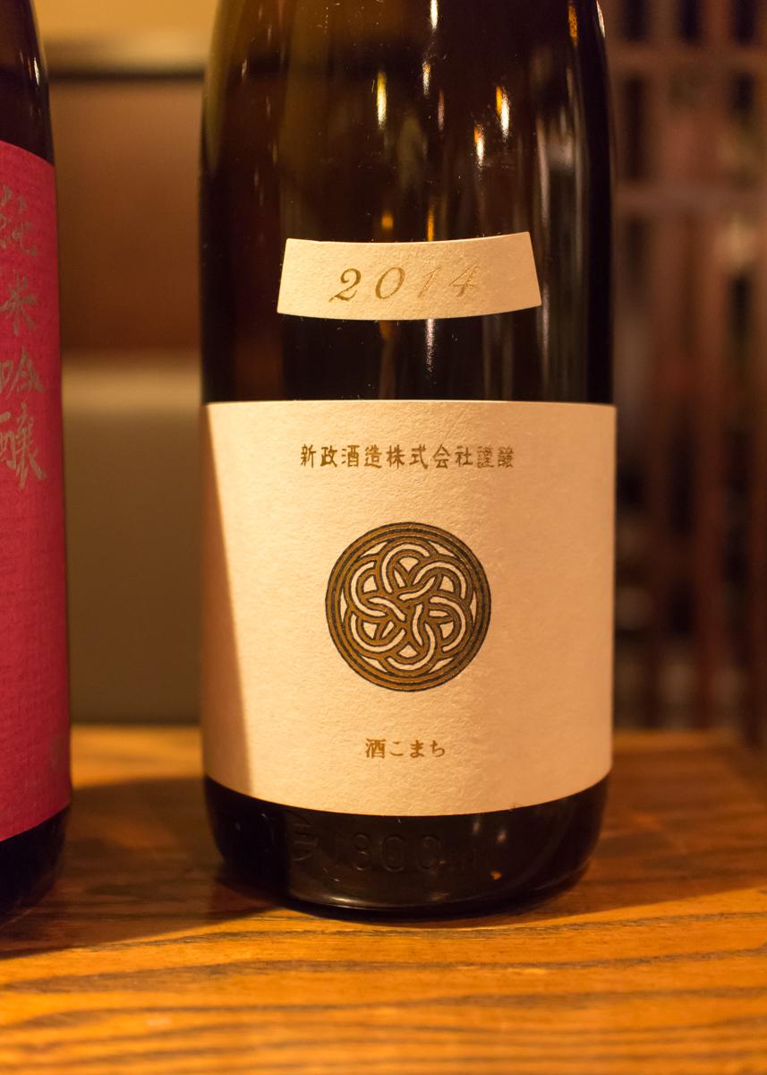 酒トレ3(8)