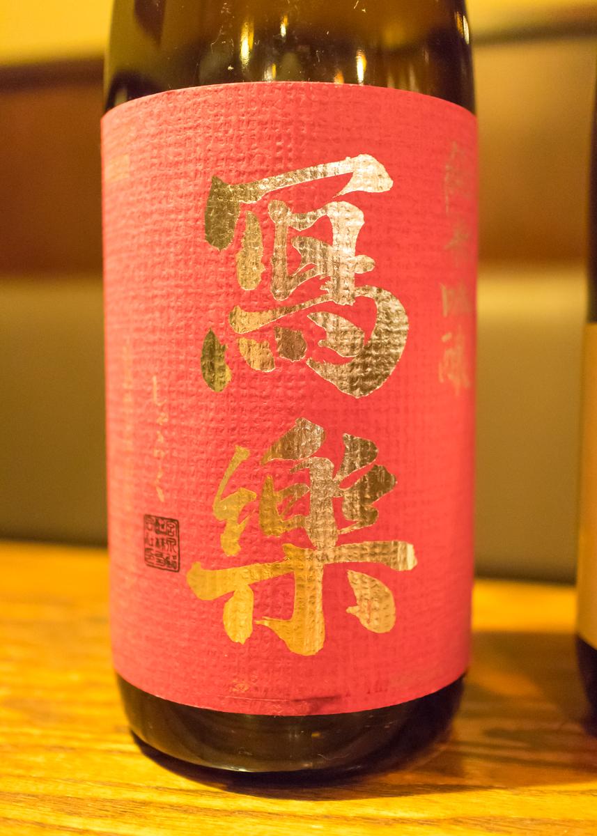 酒トレ3(9)