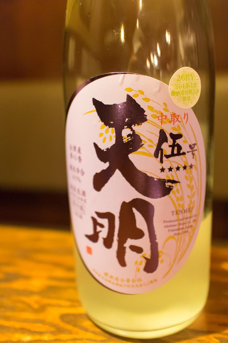 酒トレ3(10)