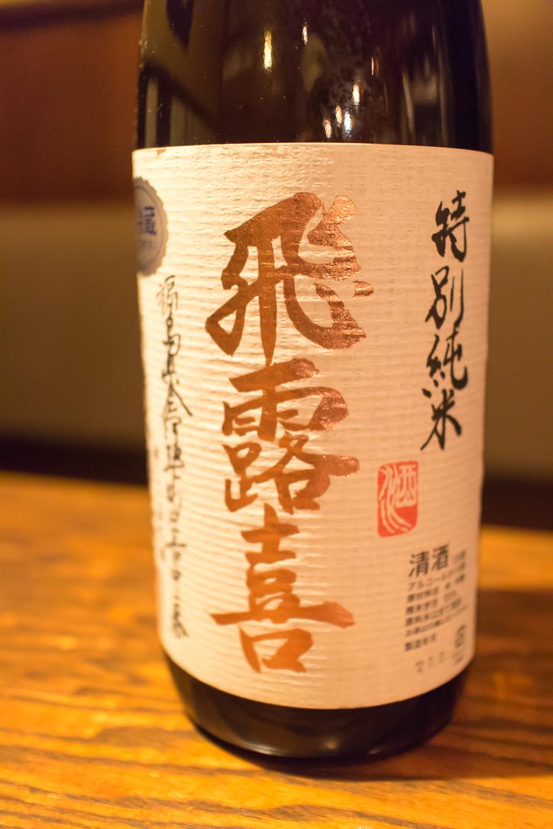 酒トレ3(13)