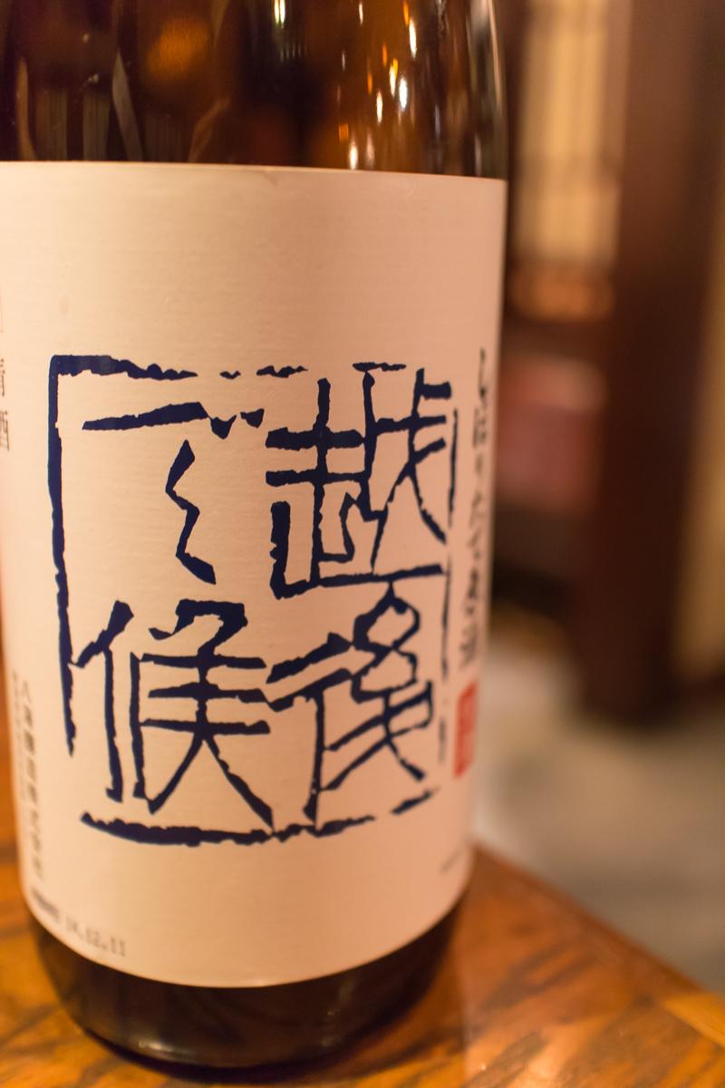 酒トレ4(2)