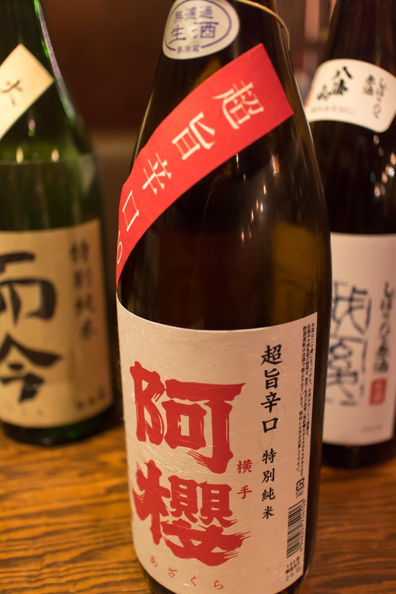 酒トレ4(5)