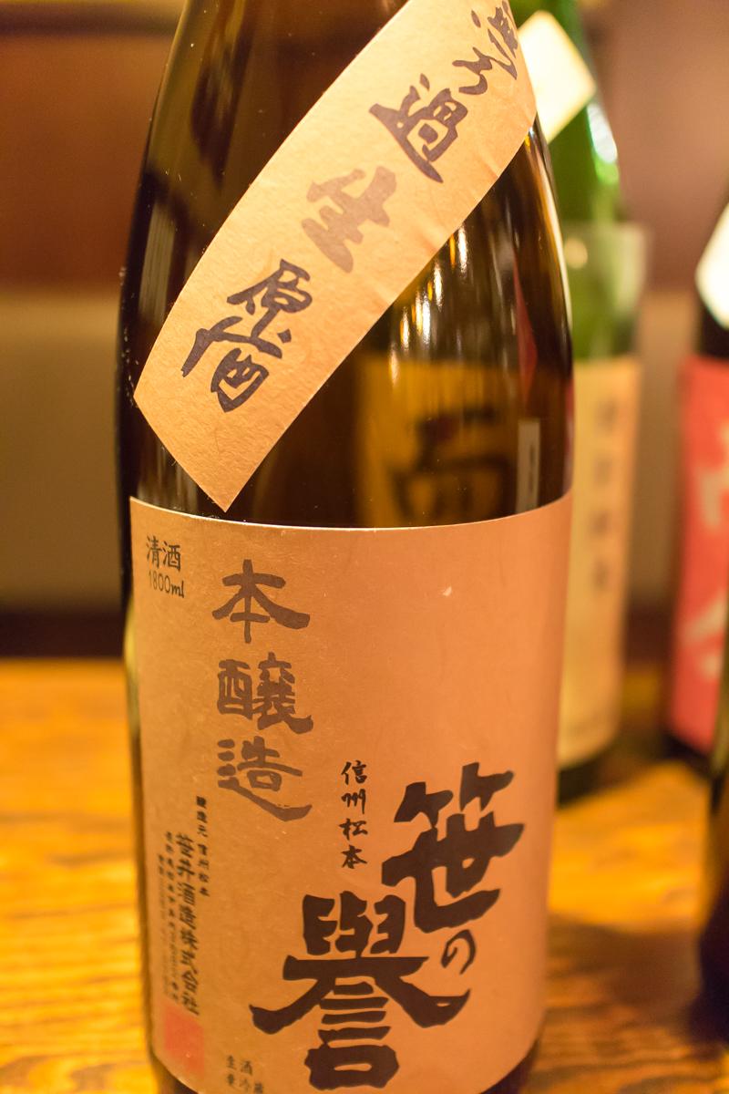 酒トレ4(6)