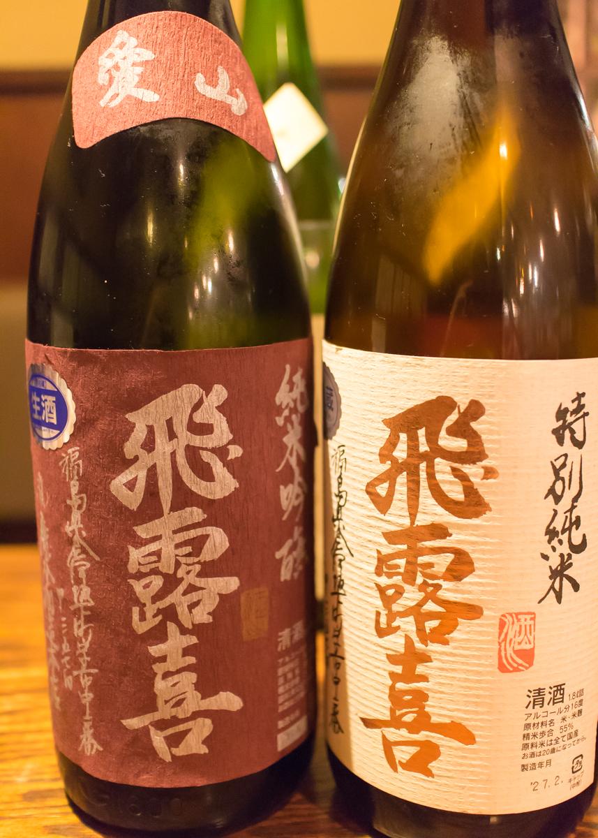 酒トレ4(7)