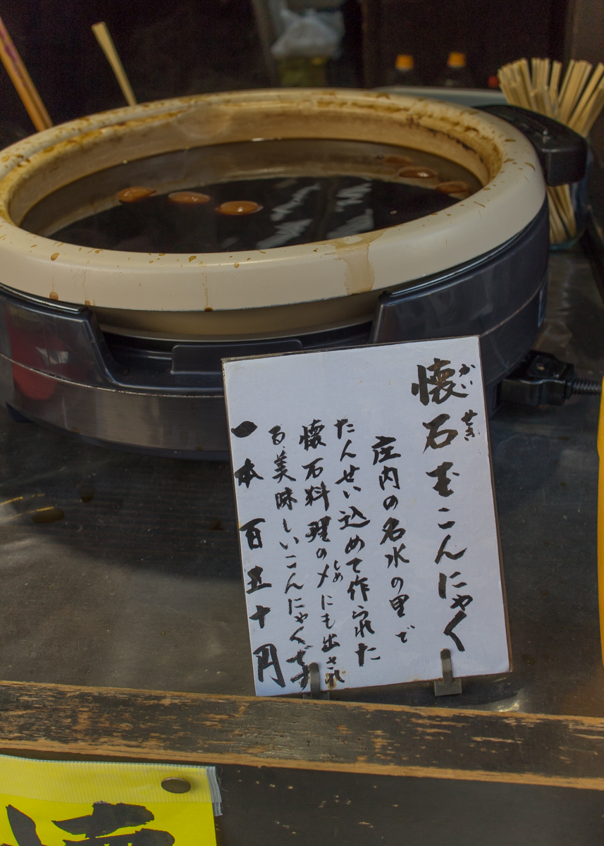 GW 墓参り&帝釈天(7)