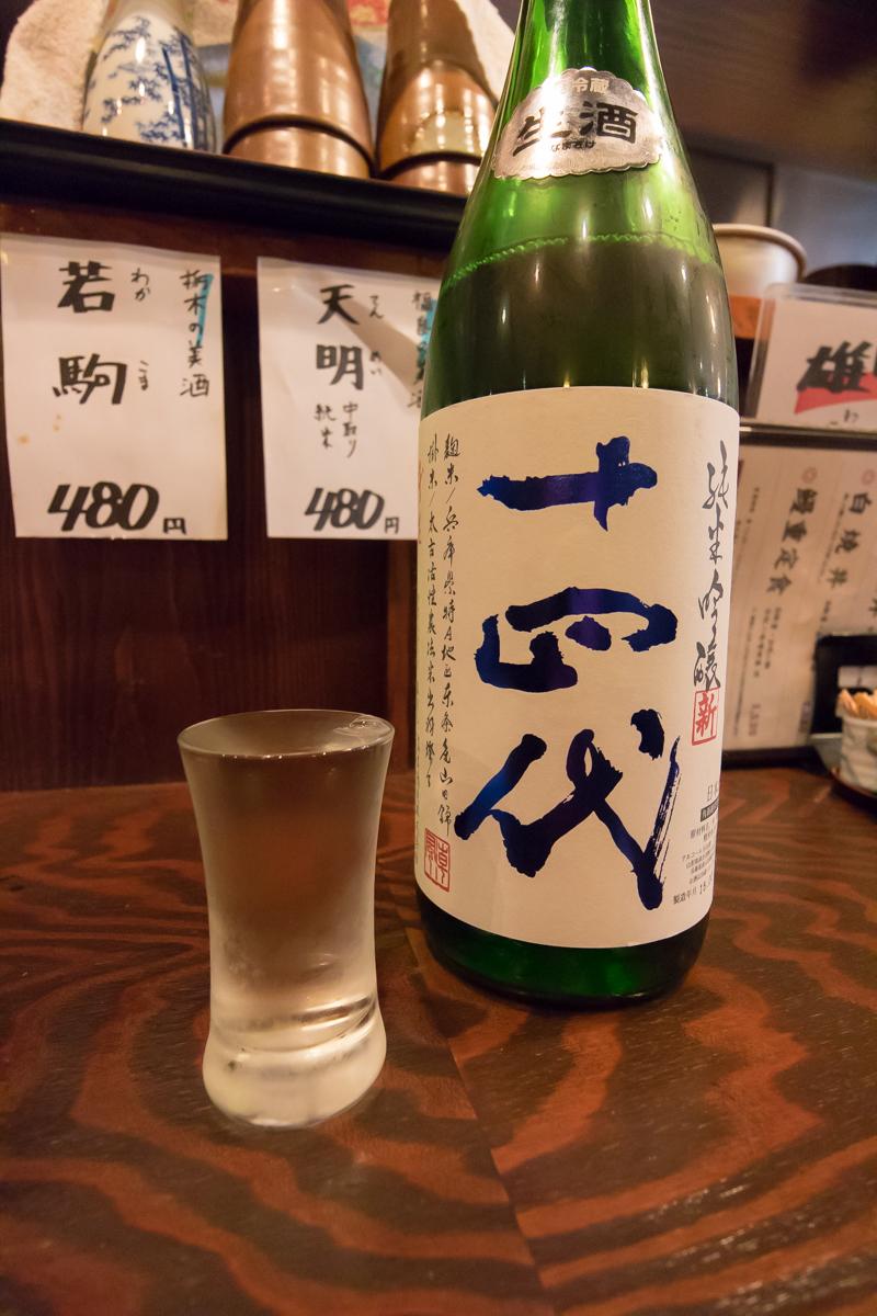 GW 稲毛屋ラン(14)