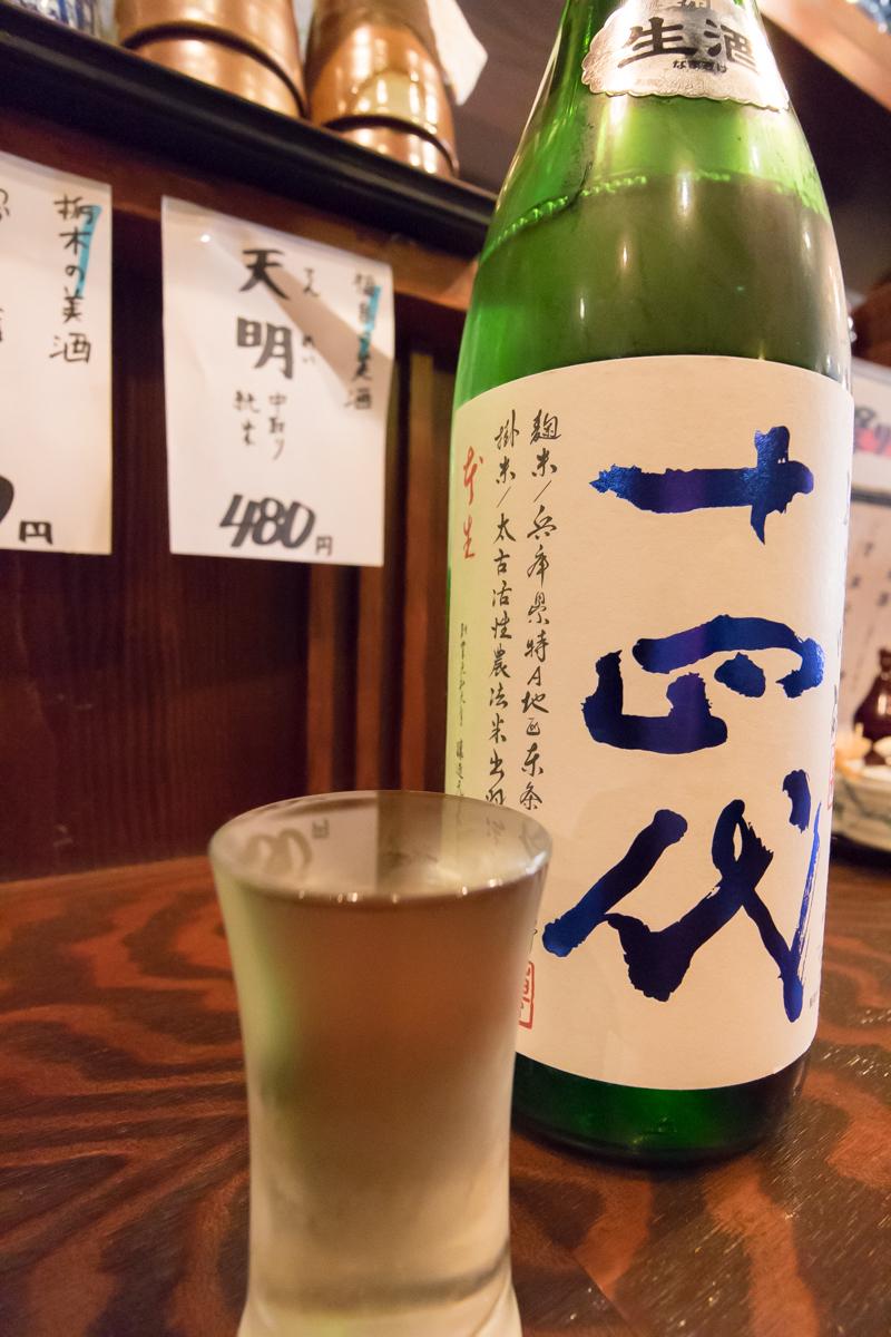 GW 稲毛屋ラン(1)