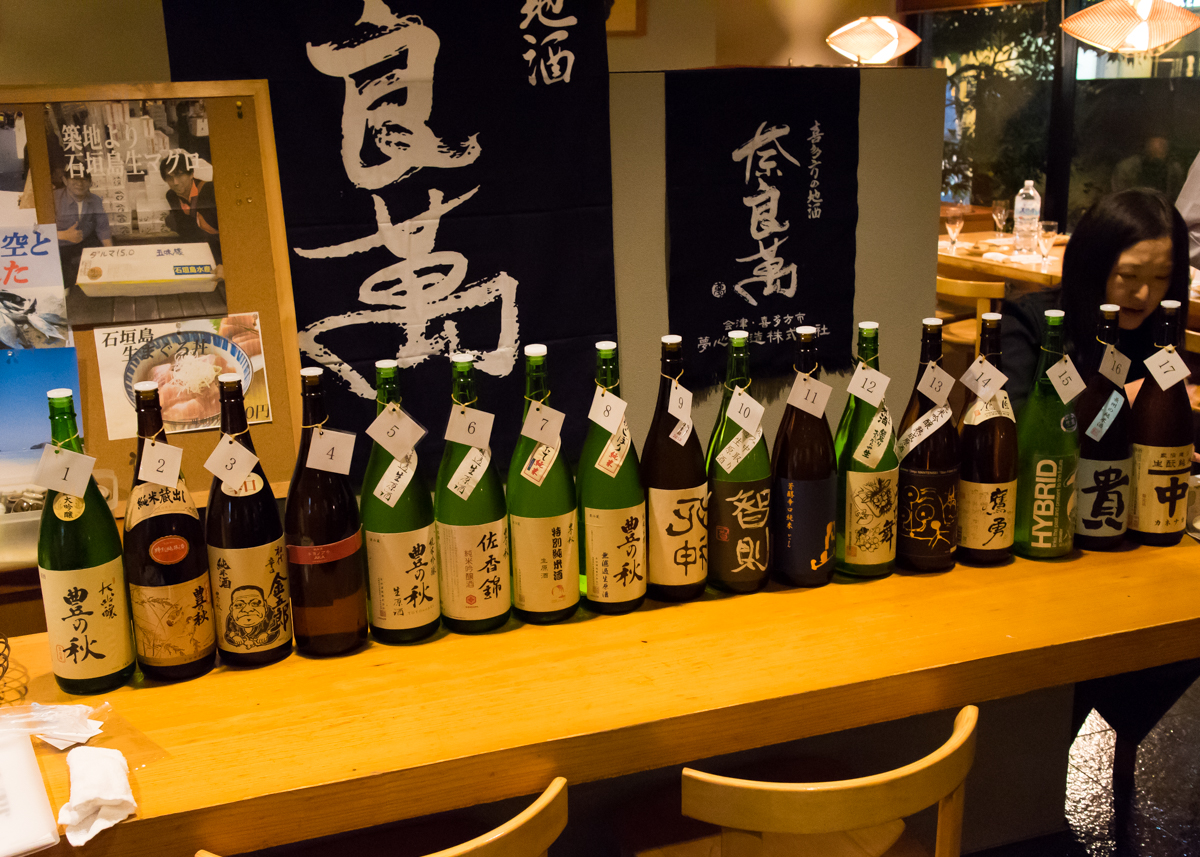 大森日本酒の会(1)