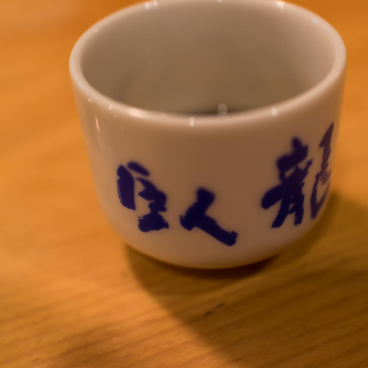 大森日本酒の会(5)