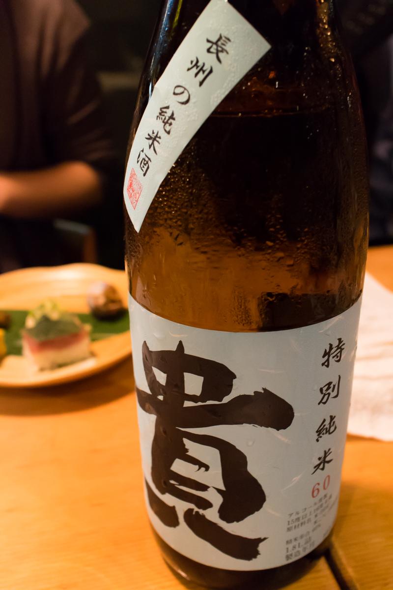 大森日本酒の会(7)